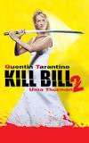 【驚悚】追殺比爾2:愛的大逃殺線上完整看 Kill Bill Vol. 2