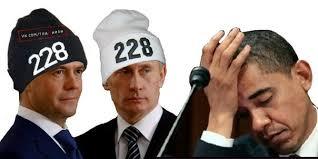 Обама думает, что Путин его уважает - Цензор.НЕТ 9797