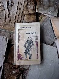 chernobyl post apocalyptic scenes in ukraine alan stock please share