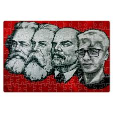 Пазл магнитный 18×27 см (126 элементов) Маркс, Ленин, Бодян ...
