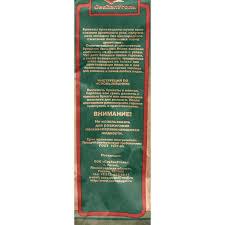 <b>Уголь древесный</b> в брикетах <b>СевЗапУголь</b>, 2 кг. в Москве – купить ...