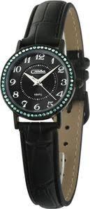 Купить <b>женские часы</b> – каталог 2019 с ценами в 16 интернет ...