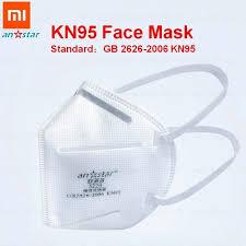 €155 with coupon for 50pcs Xiaomi Youpin <b>Anstar</b> N95 <b>Face mask</b> ...