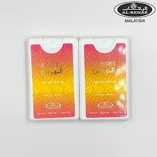 2pcs <b>Alrehab</b> Pocket 18ml <b>Al nourus</b> | Shopee Malaysia