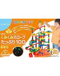 Amazon.co.jp: <b>Bead</b> Mazes: <b>Toys</b> & Games
