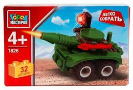 <b>Конструктор</b> ГОРОД МАСТЕРОВ Армия 1826 <b>Танк</b> — купить по ...