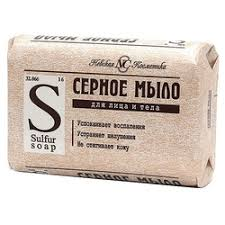 <b>Мыло Невская Косметика</b>: купить в интернет-магазине на Яндекс ...