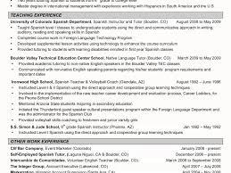 breakupus winning what zuckerbergs resume might look like business breakupus interesting resume amazing football coaching resume besides landscape architecture resume furthermore printable resume builder