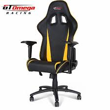 click image for gallery amazing yellow office chair