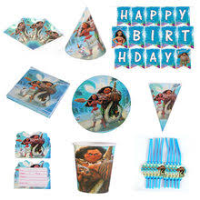 Compare Prices on Party+moana- Online Shopping/Buy Low Price ...