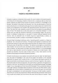 my ideal job essay examples   kibinfree essays on my ideal job essays for students  use our papers to help you