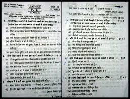 multiple essay writing   organizing data information  hindi essay    hindi essay for class  book