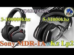 <b>Наушники Sony MDR</b>-<b>1AM2</b> в Бугульме (500 товаров) 🥇