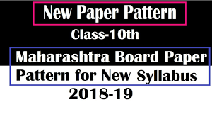 <b>New</b> Paper <b>Pattern</b> of Class 10th Maharashtra board <b>New</b> Syllabus ...