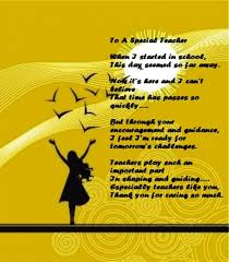 Teachers' Day Card Messages, Appreciation Quotes, Poems, Pictures ... via Relatably.com