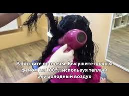 Процедура нанопластики волос Alpha Gold - YouTube