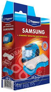 Купить <b>Набор фильтров Topperr</b> для пылесоса Samsung SC45 и ...