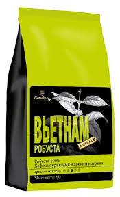 <b>Кофе в зернах</b> Gutenberg <b>Вьетнам</b> робуста — купить по ...