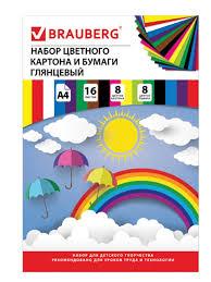 <b>Цветная бумага</b> Lamark A4 8 листов 8 цветов MIX-1 35126 ...
