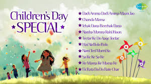 children s day special dadi amma dadi amma maan jao hd audio children s day special dadi amma dadi amma maan jao hd audio juke box
