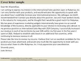 5 data entry cover letter sample
