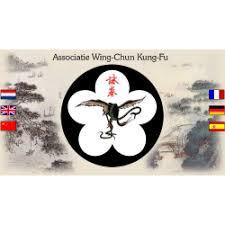 Отзывы о Восточные единоборства Вин Чун <b>Кунг</b> Фу