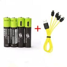 Buy 1.5v battery charg and get free shipping on AliExpress.com
