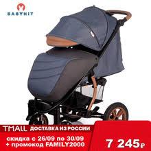 <b>Babyhit</b>, купить по цене от 513 руб в интернет-магазине TMALL