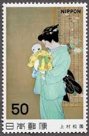 「上村 松園 切手」の画像検索結果
