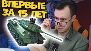 <b>COBI</b> T-34 - <b>КОНСТРУКТОР</b> ИЗ ДЕТСТВА ВЕРНУЛСЯ - YouTube