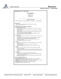 skills section resume examples casaquadro com resume skills resume skills resume bartender skills template skills to put resume skills microsoft office suite resume
