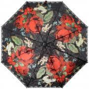 <b>Зонт Magic Rain</b> купить в интернет магазине Зонты.ру
