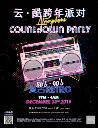 Celebrate New Year's Eve at Atmosphere's 80s-90s <b>Retro Party</b> | the ...