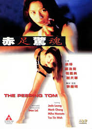 The Peeping Tom 1997