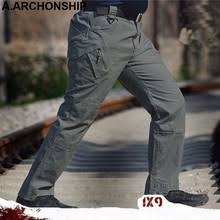 Online Get Cheap Cargo Trouser -Aliexpress.com | Alibaba Group