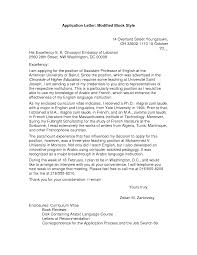 what is a letter of application info application letter english