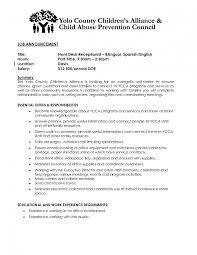 entry level receptionist resume sample dental resume lewesmr