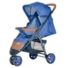 Wheel <b>stroller</b>, купить по цене от 1929 руб в интернет-магазине ...