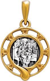 Мужская серебряная <b>иконка</b> ''Икона Божией Матери ''Всецарица ...