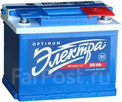 Аккумуляторы <b>Электра</b> в Новосибирске. Купить автомобильный ...