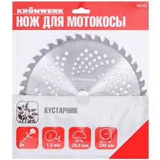 Нож для <b>триммера</b> 40 зубьев 230x25.4 мм в Москве – купить по ...