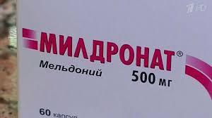 Порошенко поблагодарил президента УЕФА за запрет проведения официальных матчей в оккупированном Крыму - Цензор.НЕТ 5402