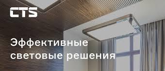 <b>Подвесной светодиодный светильник</b> Secur LED