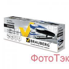 "Купить <b>Степлер Brauberg</b> ""<b>Germanium</b>"" №10, металлический ..."