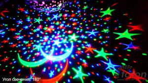 <b>Светодиодный ночник LED</b> projection Lamp - YouTube