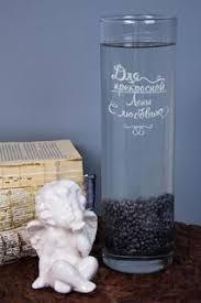 Купить <b>вазы для цветов</b> в интернет-магазине Lookbuck