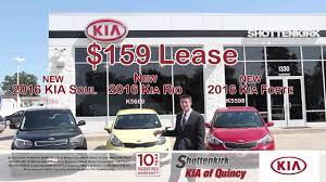 mo lease on select new kia s shottenkirk kia of quincy 159 mo lease on select new 2016 kia s shottenkirk kia of quincy