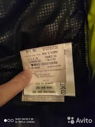 Горнолыжная <b>куртка Phenix</b> (Япония) купить в Новосибирской ...