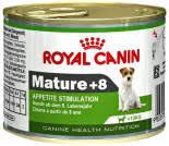 Royal Canin - Перекрёсток