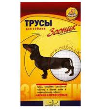 <b>Трусы гигиенические для</b> собак №1